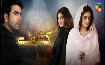 Kashf Episode 15 Review