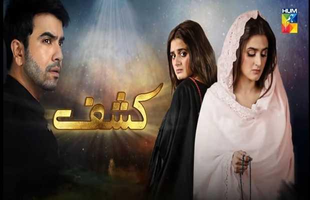 Kashf Epiosde-14 Review