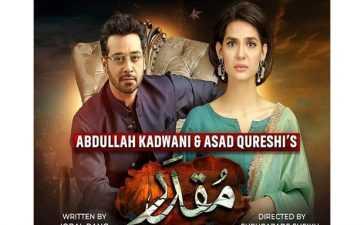 Muqaddar Episode-22 Review