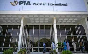 PIA employees termination