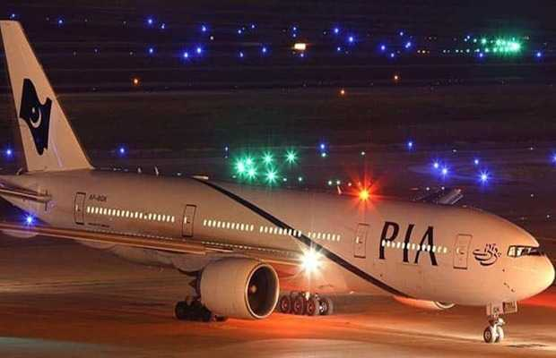 US Bans PIA Flights