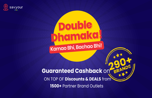 290+ Brands - Kamao Bhi