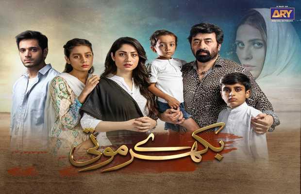 Bikhray Moti Episode-7 Review