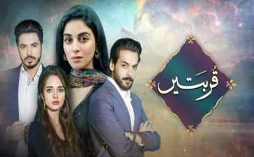 Qurbatain new hum tv drama