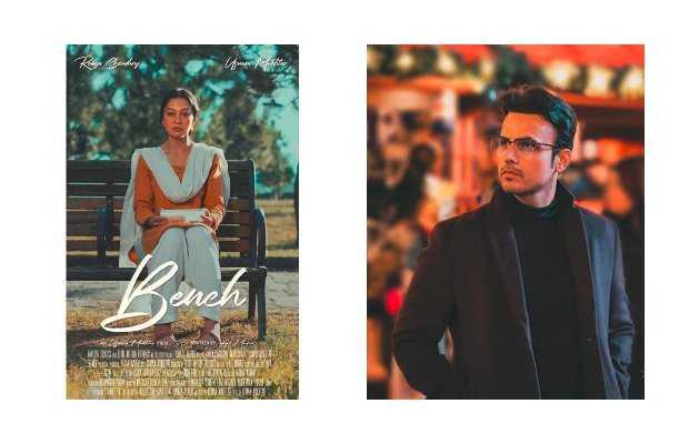 South Shore Film Festival