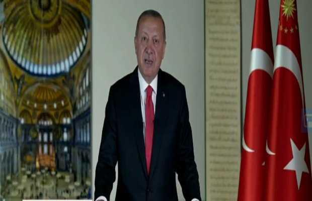 Erdogan announcement