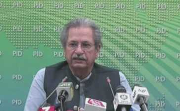 educational institutes reopening date