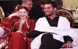 Hania Aamir relationship
