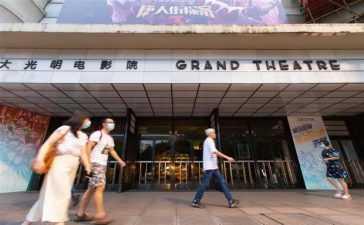 cinemas reopening in china