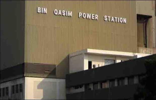 Bin Qasim power plant