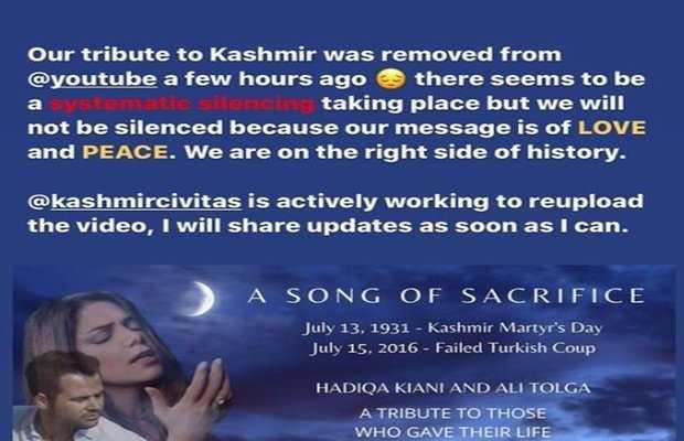 Hadiqa Kiani's Tribute