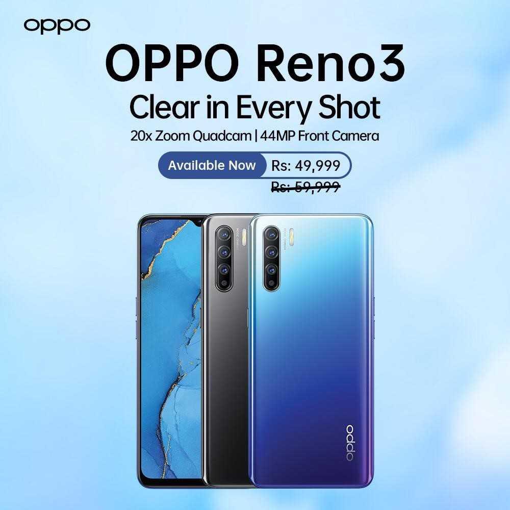 OPPO Reno3 price