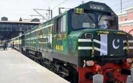 Pakistan Railways announcement