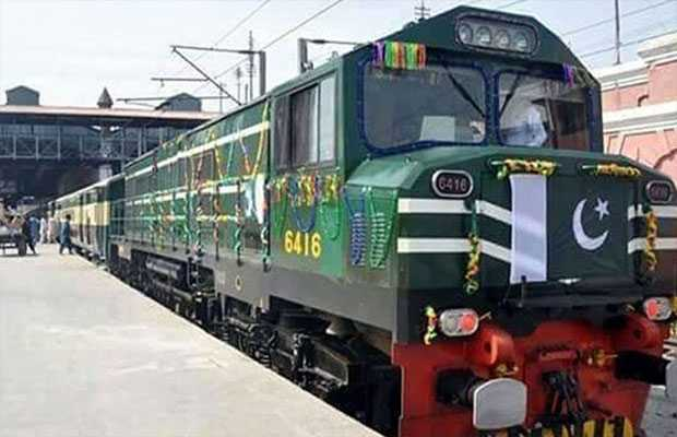 Pakistan Railways announcement
