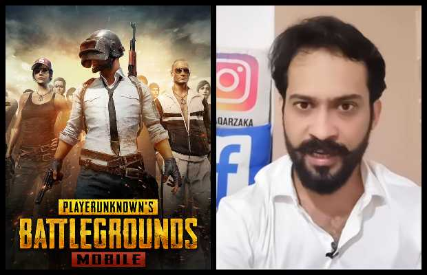 PUBG Ban in Sindh High Court