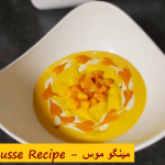 Mango Mousse Recipe | مینگو موس
