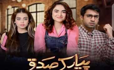 Pyar Ke Sadqay Episode-29 Review