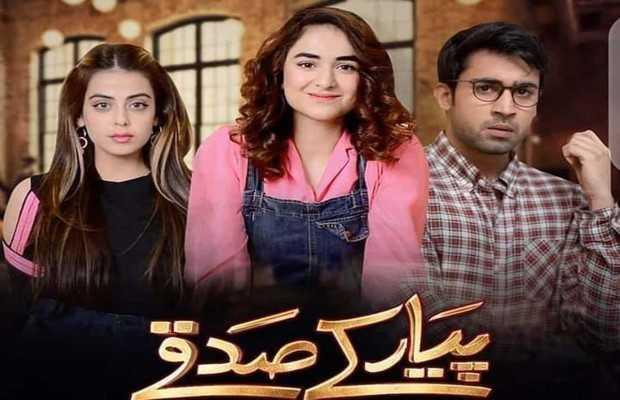 Pyar Ke Sadqay Episode-29 Review