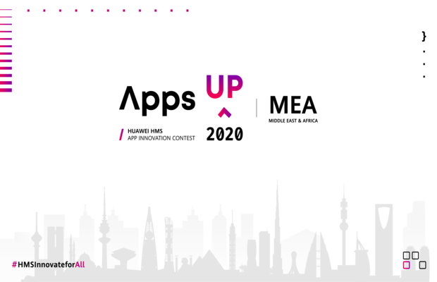 App Innovation Contest