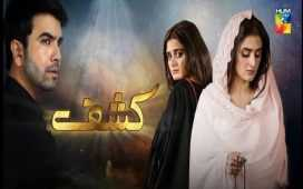 Kashf Ep-18 Review