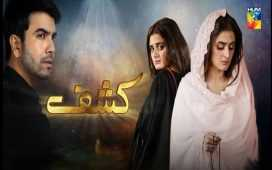 Kashf Ep-17 Review