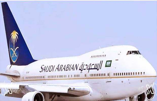 Ban on Foreign Airlines