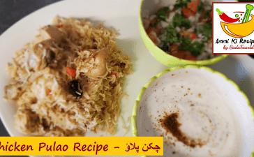 Chicken-Pulao-recipe