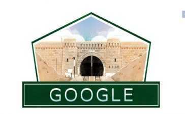 Pakistan's historic Khojak Tunnel