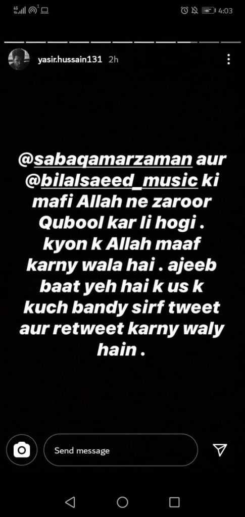 yasir-hussain-tweet