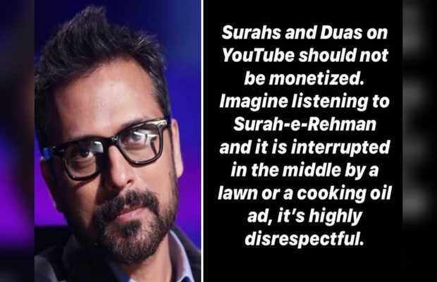 Bilal Maqsood against YouTube monetization