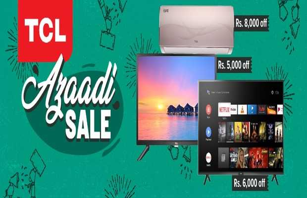 Azadi Sale gala