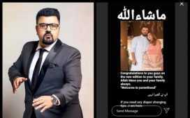 Ahmed Ali Butt's Hilarious Advice