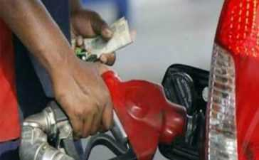 new petrol price