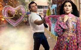 Prem Gali Episode -1 Review