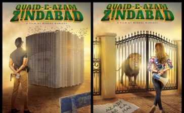 Quaid-e-Azam Zindabad posters