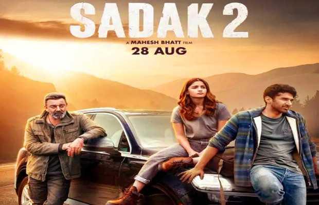 sadak-2 rating low