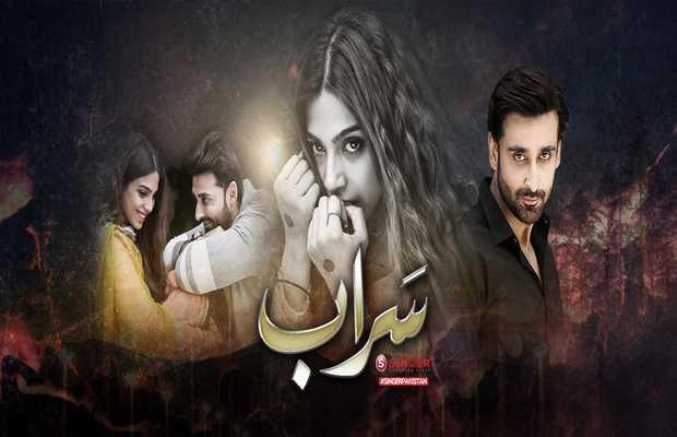 Saraab Ep-2 Review