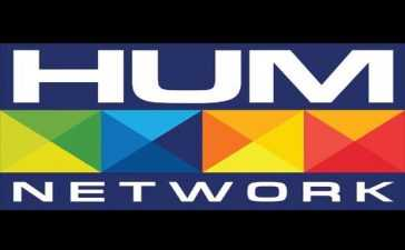 Hum Network letter to PSX
