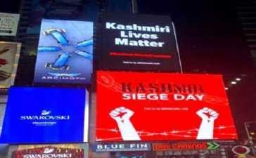 Ram Temple's advertisements