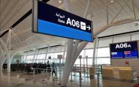 international flight ristriction