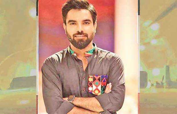 Anoushey Ashraf Yasir Hussain banter