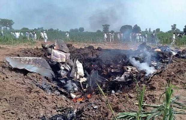 PAF aircraft crash