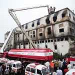 Baldia Factory Fire Case: ATC to announce verdict on Sept 22