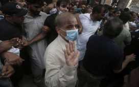 Shehbaz Sharif arrest