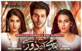Bandhay Ek Dour Se Ep-11 Review