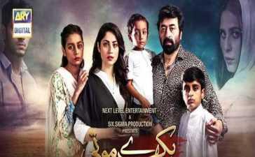 Bikhray Moti Episode 15 Review