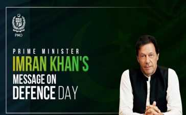 PM Imran Khan message