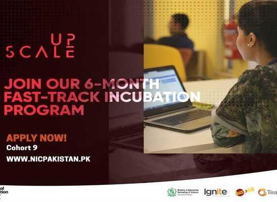 NIC's fast-track incubation program