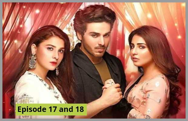 Bandhay Ek Dour Se Episode 17 and 18 Review