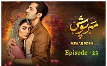 Meher Posh Episode-23 Review